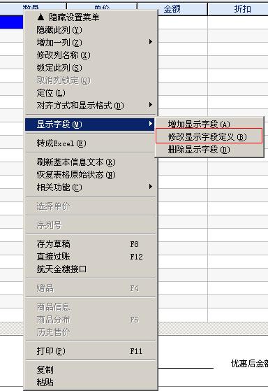 http://125.69.76.113/zhang/UploadFolder/Image/2014-10/2014102811281370560000014346.bmp