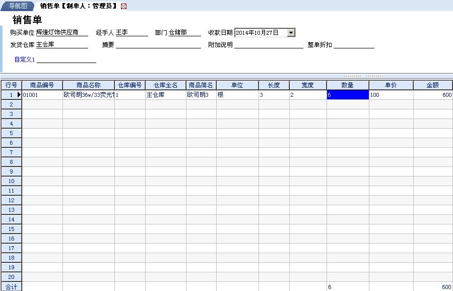 http://125.69.76.113/zhang/UploadFolder/Image/2014-10/2014102811284470560000014346.bmp