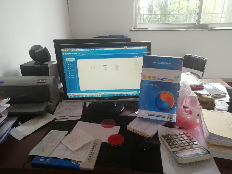 管家婆软件烟台总代理-创鼎科技